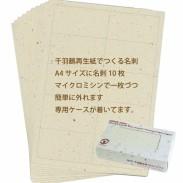 item-00007