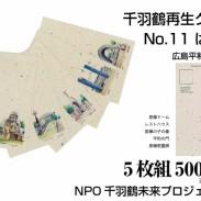 item-00004