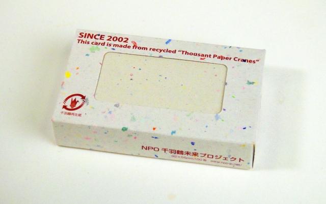 item-00009
